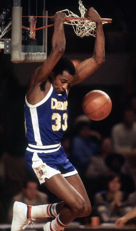 David Thompson Basketball Shoes